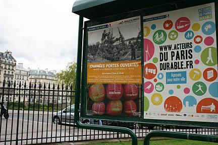 Paris1 085